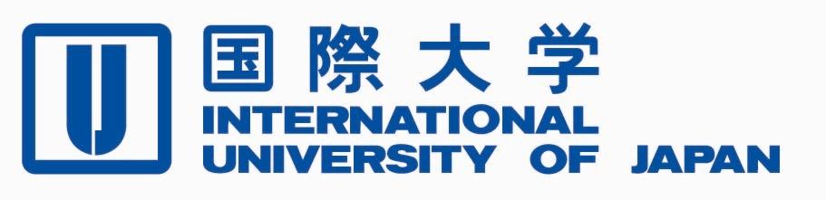 国際大学(IUJ)大学院