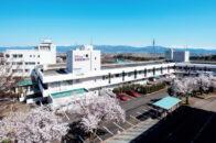 長岡崇徳大学